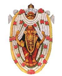 BRAHMAKALASHOTSAVA NIDHI