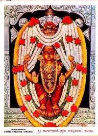 Karpoorarathi