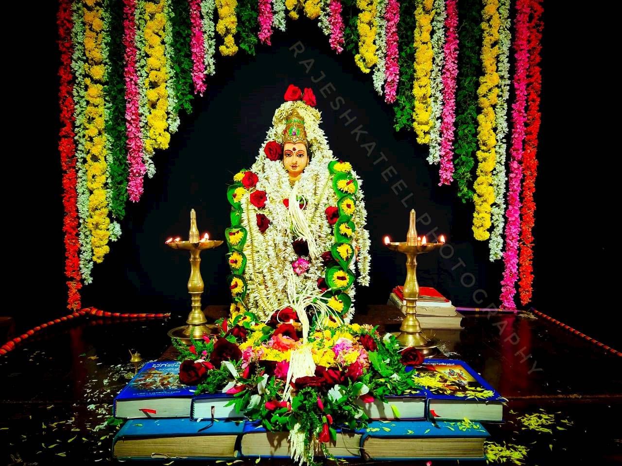 ಹಿರಿಯ ಪ್ರಾಥಮಿಕ ಶಾಲೆ ಶಾರದಾ ಪೂಜೆ